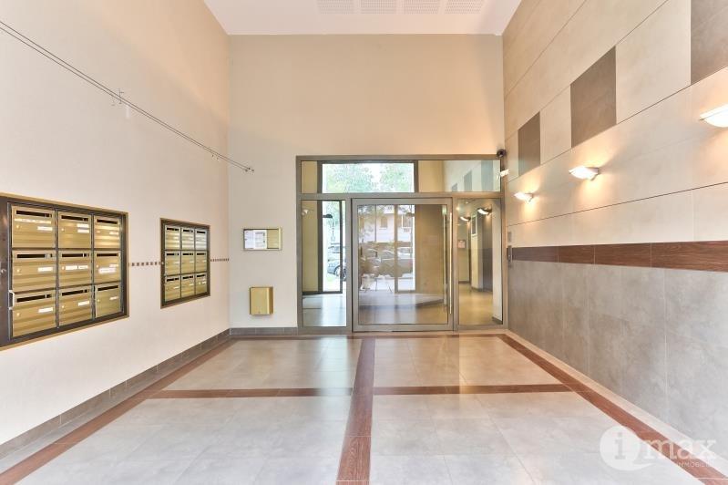 Vente appartement Courbevoie 550000€ - Photo 7
