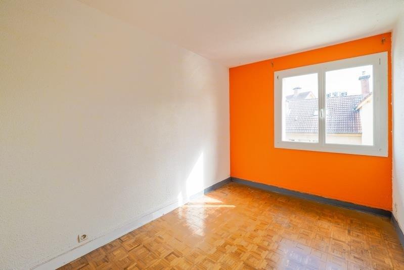 Vente appartement Grenoble 67000€ - Photo 4