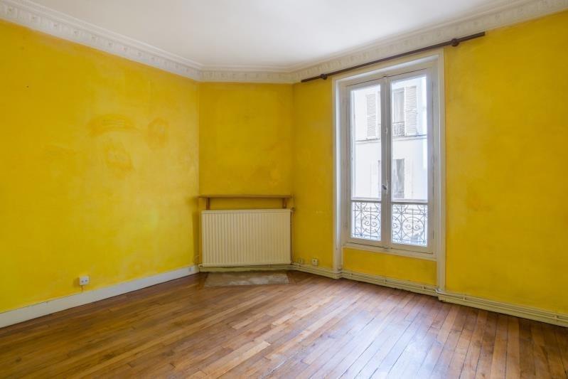 出售 公寓 Paris 15ème 465000€ - 照片 5