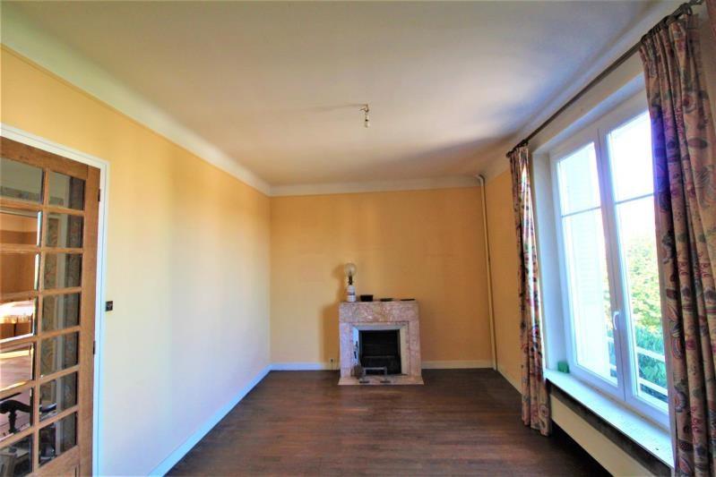 Vente maison / villa La souterraine 267500€ - Photo 4