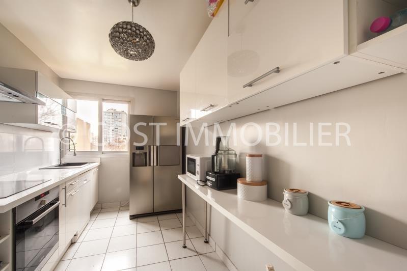 Vente appartement Gennevilliers 310000€ - Photo 7