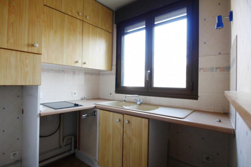 Vente appartement Lyon 7ème 85000€ - Photo 3