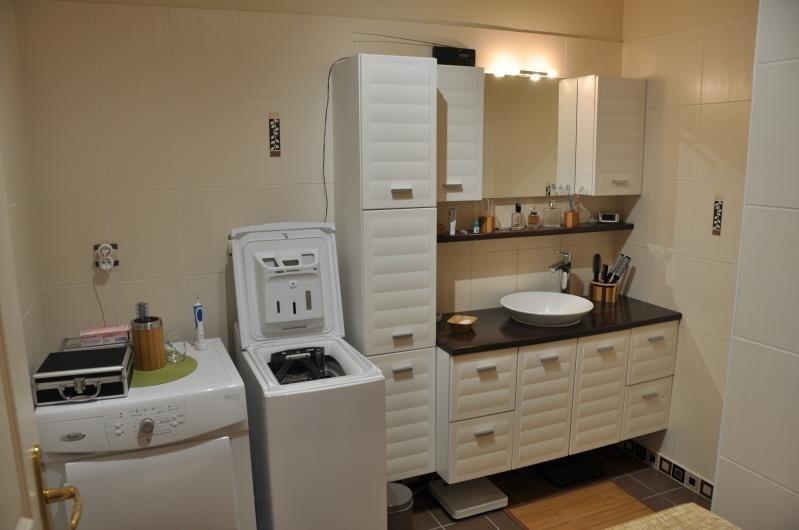 Vente appartement Soissons 212000€ - Photo 6