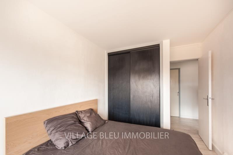 Vente appartement Paris 17ème 643200€ - Photo 5