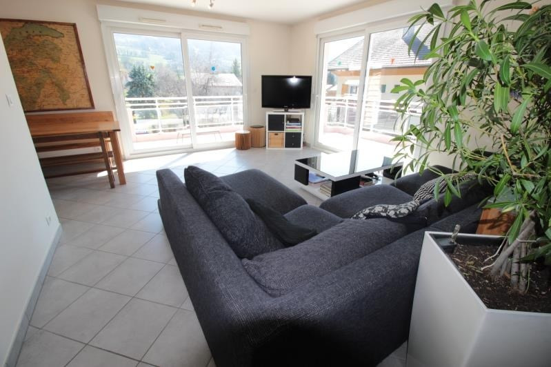 Vente appartement Villaz 535000€ - Photo 3