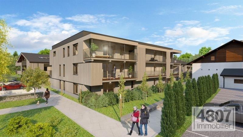 Vente appartement Servoz 210000€ - Photo 2