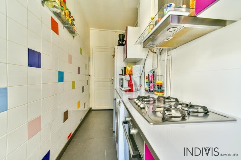 Vente appartement Puteaux 270000€ - Photo 4