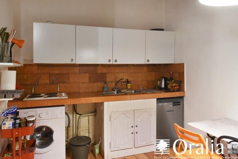 Vente appartement Paris 3ème 420000€ - Photo 4