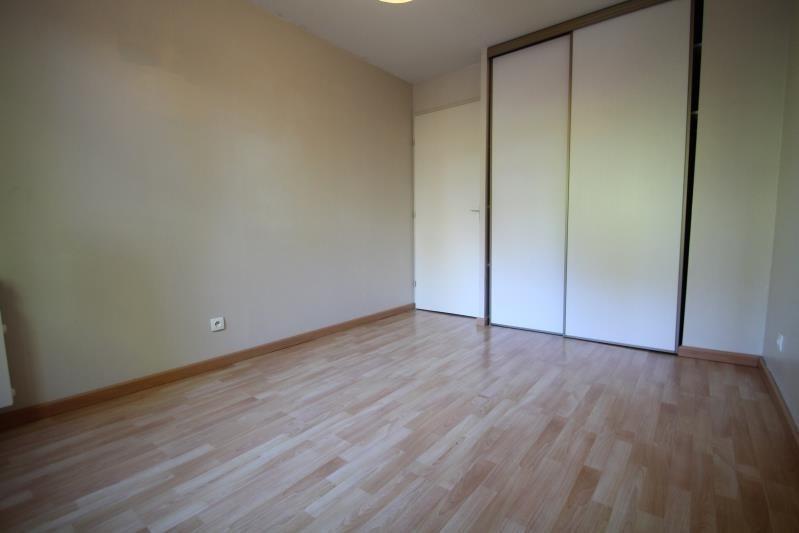 出售 公寓 Le bourget du lac 192000€ - 照片 4