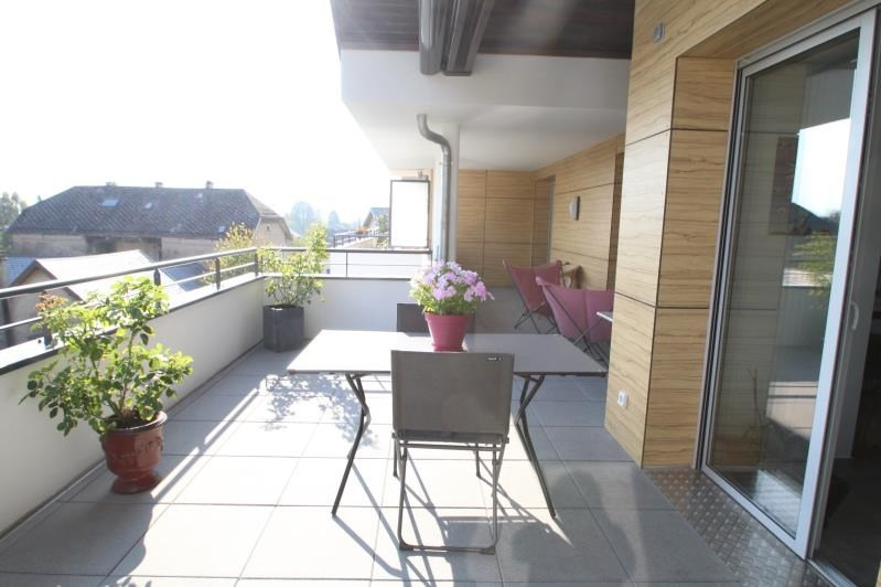 Vente appartement St alban leysse 418 400€ - Photo 2