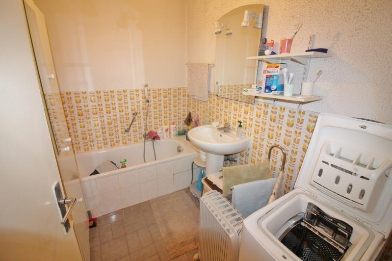 Vente appartement Peymeinade 147000€ - Photo 6