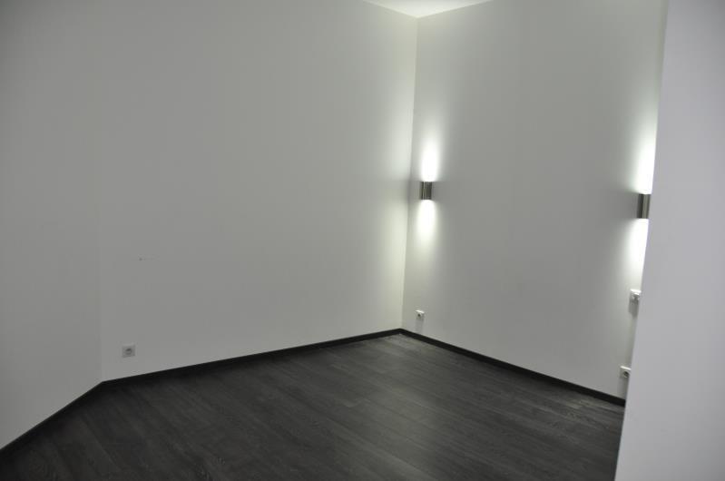 Vente appartement Soissons 210000€ - Photo 7