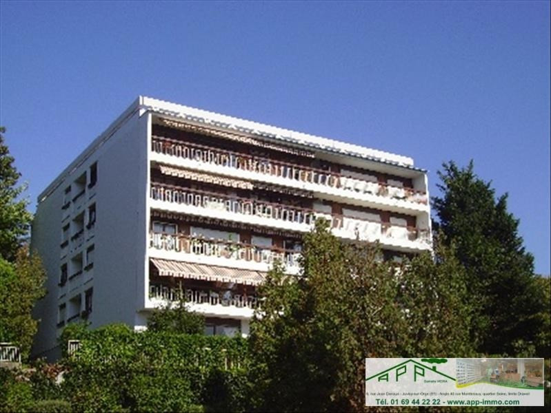 Vente appartement Athis mons 246500€ - Photo 1