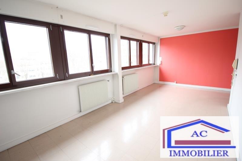 Produit d'investissement appartement St etienne 51000€ - Photo 5