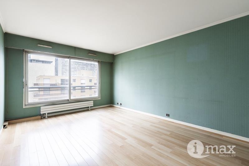 Vente appartement Courbevoie 310000€ - Photo 1