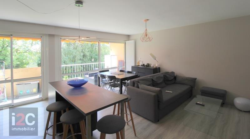 Sale apartment Divonne les bains 380000€ - Picture 3