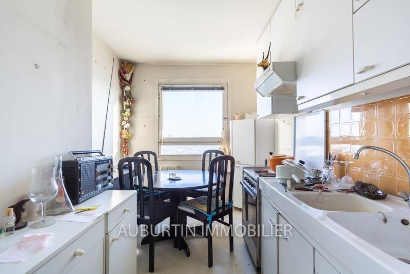 Vente appartement Paris 18ème 260000€ - Photo 4