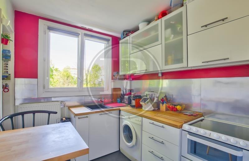 Vente appartement Le pecq 270000€ - Photo 1