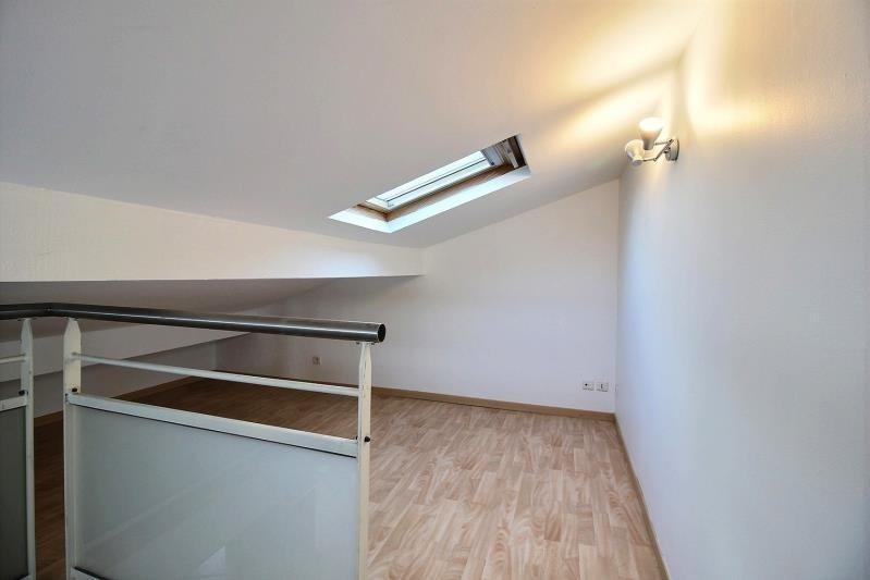 Sale apartment Villefranche sur saone 157000€ - Picture 8