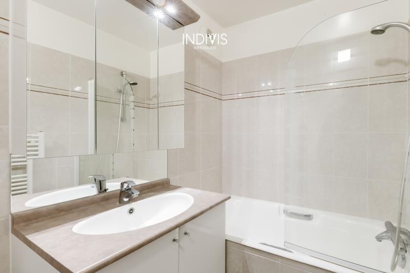 Vente appartement Puteaux 336000€ - Photo 11