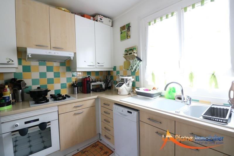 Venta  apartamento St denis 229000€ - Fotografía 6