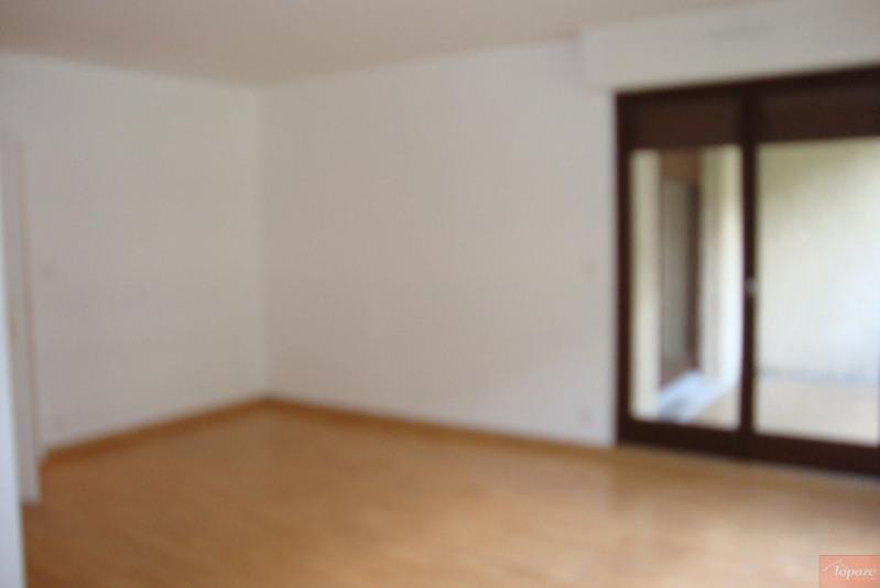 Vente appartement Ramonville st agne 127500€ - Photo 3