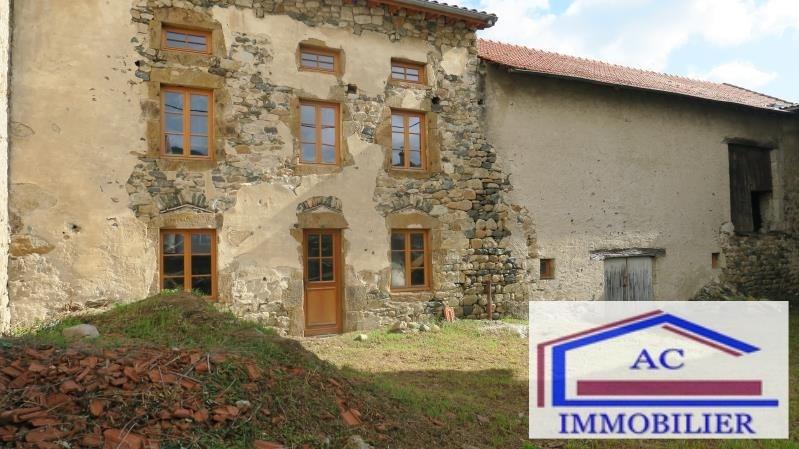 Vente maison / villa Retournac 60000€ - Photo 1