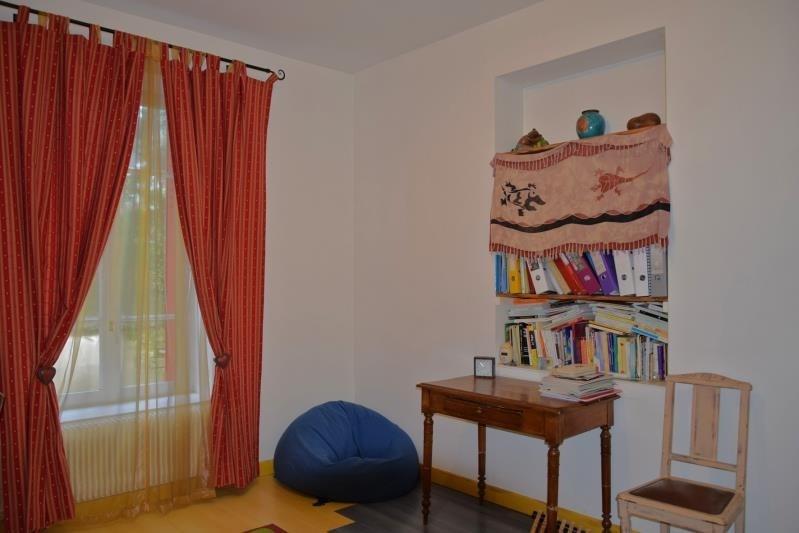 Vente appartement Villefranche sur saone 184000€ - Photo 12