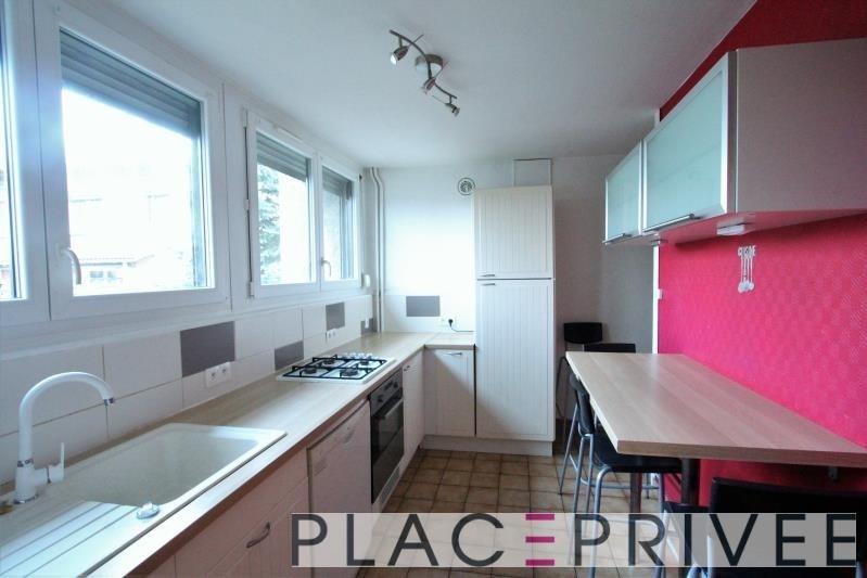 Vente maison / villa Vandoeuvre les nancy 145000€ - Photo 1