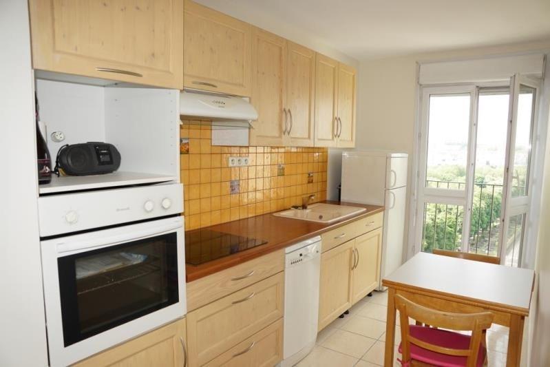 Vente appartement Ivry sur seine 307400€ - Photo 2
