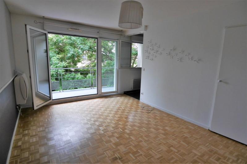 Vente appartement Lyon 3ème 255000€ - Photo 2
