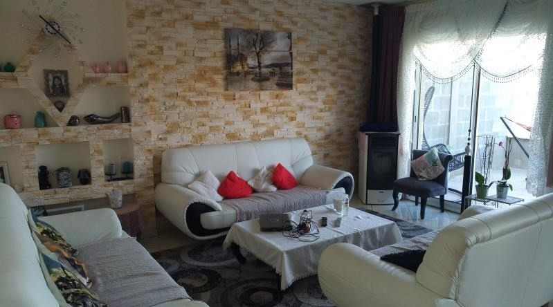 Vente maison / villa Change 230000€ - Photo 2