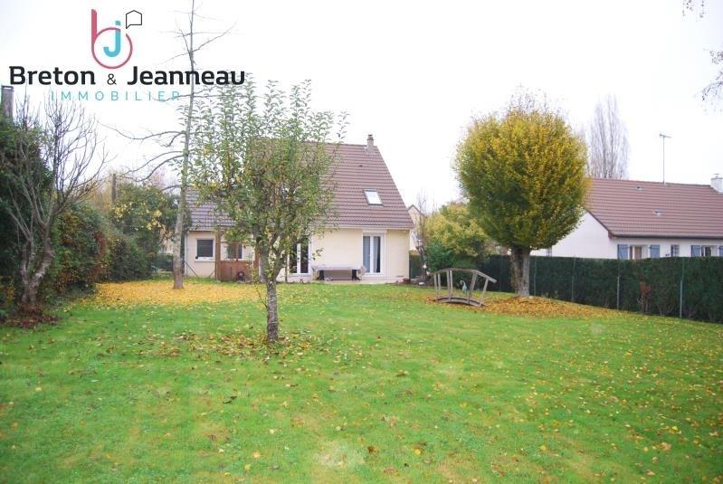 Vente maison / villa St jean sur mayenne 195520€ - Photo 9