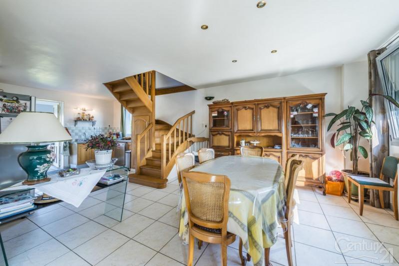 Продажa дом Caen 252000€ - Фото 1