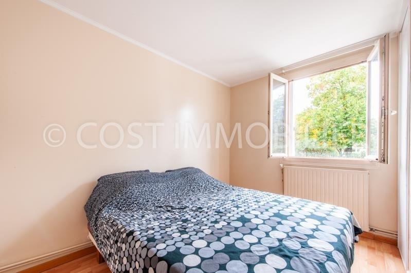 Sale apartment Gennevilliers 278000€ - Picture 5