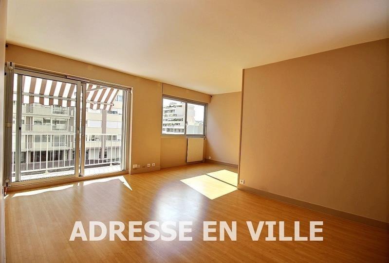Verkauf wohnung Puteaux 345000€ - Fotografie 1
