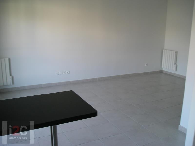 Location appartement Prevessin-moens 1 078€ CC - Photo 3