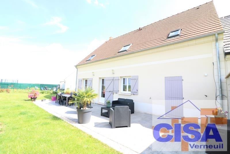 Vente maison / villa Sacy le grand 269000€ - Photo 1