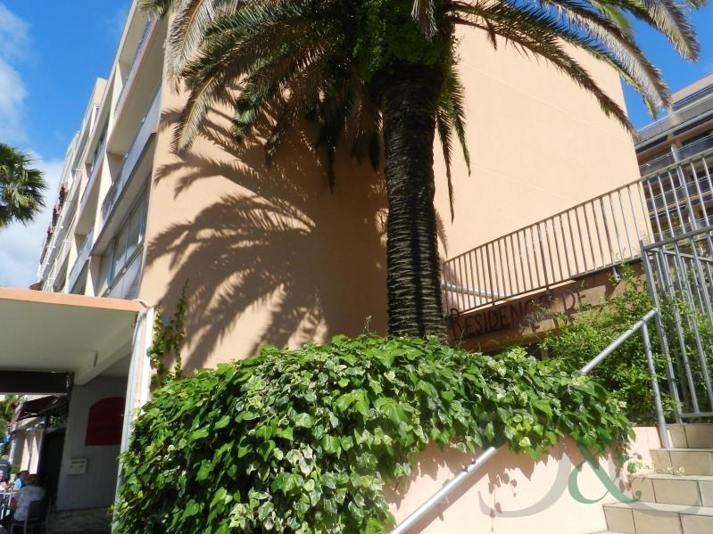 Vente appartement Le lavandou 95500€ - Photo 1