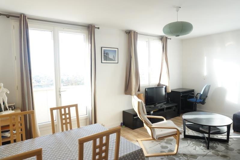Vente appartement Noisy le grand 229000€ - Photo 1
