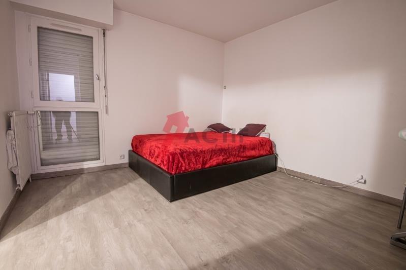 Vente appartement Courcouronnes 123000€ - Photo 4