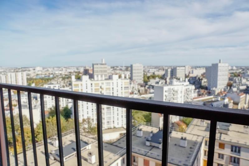 出售 公寓 Ivry-sur-seine 286200€ - 照片 8