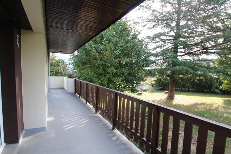 Revenda residencial de prestígio casa La motte servolex 589000€ - Fotografia 1