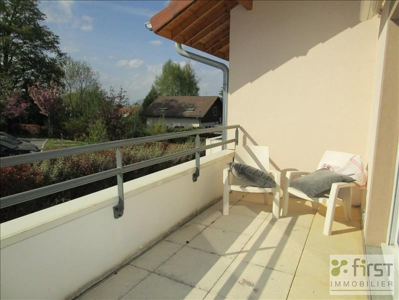 Venta  apartamento Vieugy 262500€ - Fotografía 3