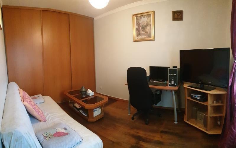 Venta  apartamento Asnières sur seine 312000€ - Fotografía 4