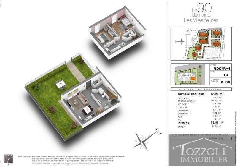 Vente maison / villa Villefontaine 192000€ - Photo 2