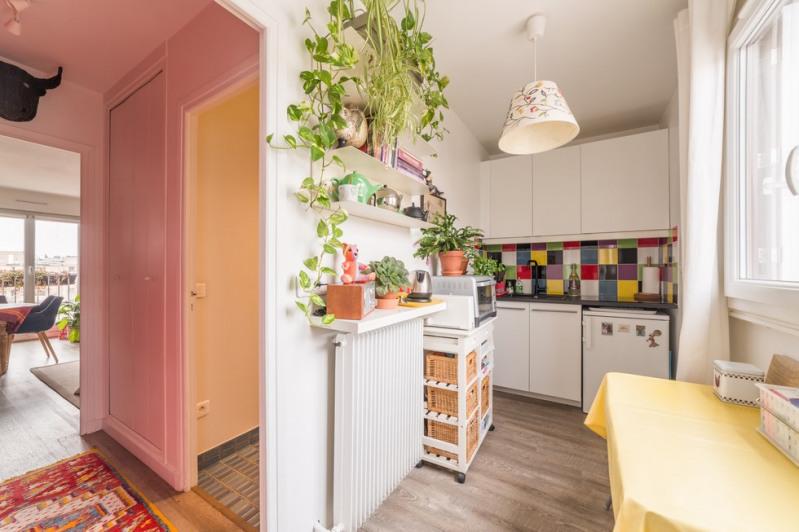 Vente appartement Paris 18ème 331000€ - Photo 5