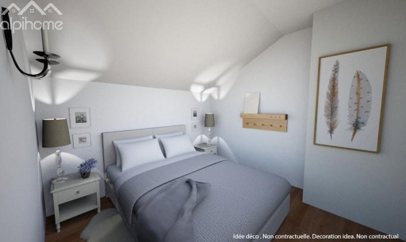 Vente appartement Saint gervais les bains 319000€ - Photo 12