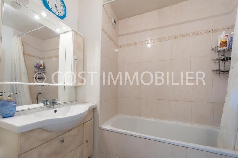 Vente appartement Asnieres sur seine 430000€ - Photo 9