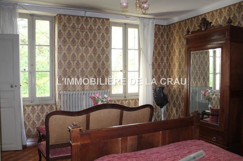 Verkoop  huis Salon de provence 430000€ - Foto 7